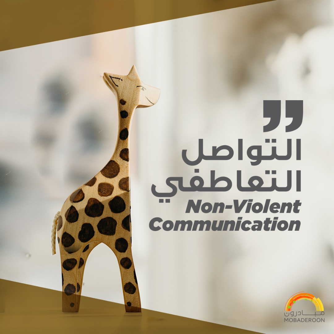 non-violence communications